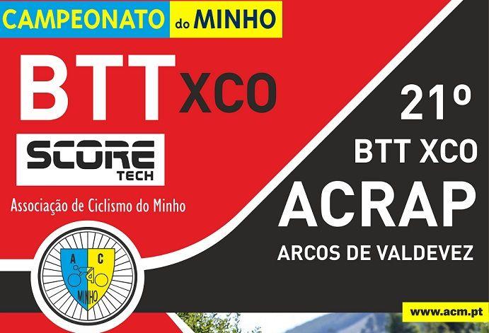 Arcos de Valdevez decide Campeonato do Minho de XCO